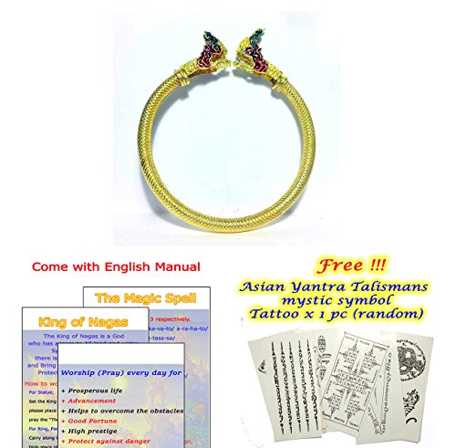 "King of Naga bracelet (Two Head of Nagas) Brass Circumference 2.36"" (Scalable): Passed Consecrate from the High Lord Priest with English Manual ()"