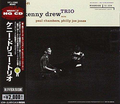 Kenny Drew Trio - Trade Days Riverside