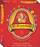 E-Kundali 6.0 Premium ( Language Hindi-English-Bangla-Telugu ) Astrology Software (CD)