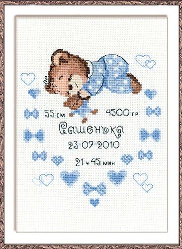 - RIOLIS Counted Cross Stitch Kit Boys Birth Announcement