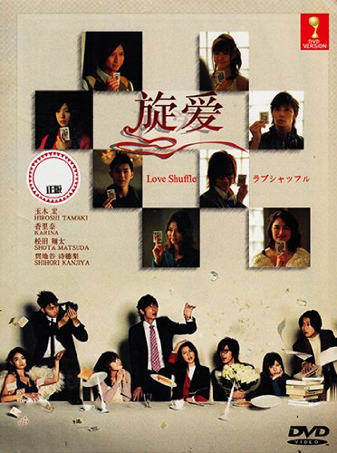 Love Shuffle (Japanese TV Drama with English Sub)