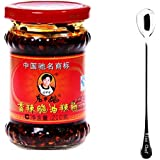 Lao Gan Ma Spicy Chili Crisp (Chili Oil Sauce) - 7.41oz + Only one Free NineChef Spoon (1 Bottle)