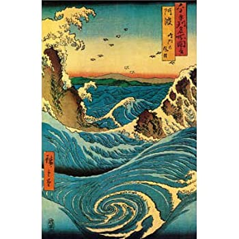 Utagawa Hiroshige THE SEA OF SATTA  woodblock print poster JAPAN 24X36
