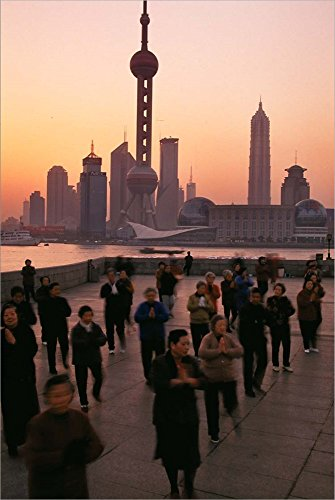 Tai Chi Tower (Tai-Chi on The Bund, Oriental Pearl TV Tower and High Rises, Shanghai, China by Keren Su/Danita Delimont Laminated Art Print, 20 x 30 inches)