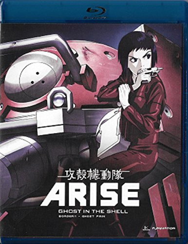 Arise Ghost in the Shell - Borders 1 - Ghost Pain - Blu-Ray ONLY NO DIGITAL CODE