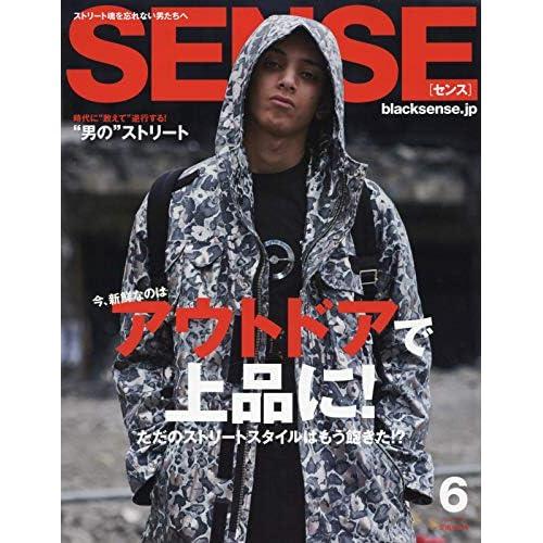 SENSE 表紙画像