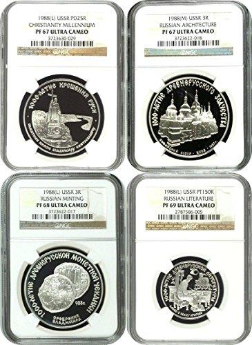 RU 1988 USSR 1988 Proof Set 4 Coins Platinum Palladium Si PR 69, 68, 67 Ultra Cameo