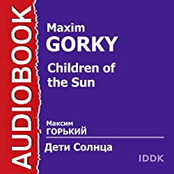 Children of the Sun [Russian Edition]