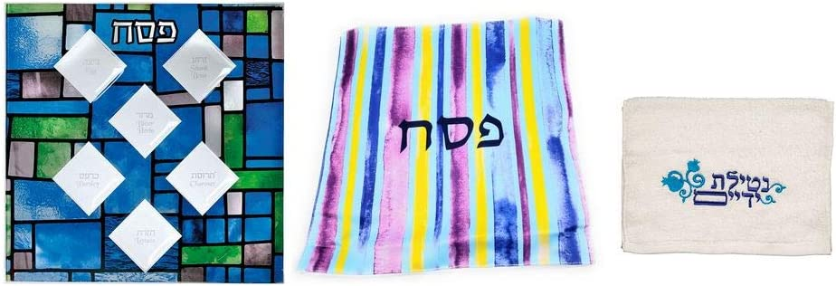 Passover Seder 3 Pc Bundle Contains Glass Seder Plate Printed Satin Matza Cover and Embroidered Hand Towel