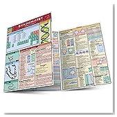 Biochemistry (Quick Study Academic)