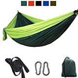 Hammock: Our camping hammock is a double hammock 320 x 200cm (125 x 79 in) Extra Large (XL) rather than single hammock. Compare to the other camping hammocks, it's not only larger but also feels soft and comfortable. Tree straps: Two hammock tree str...