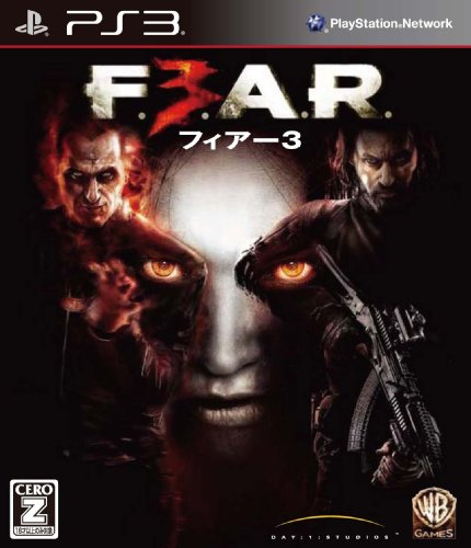 F.3.A.R. [Japan Import]