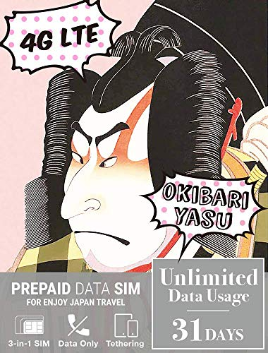 Japan prepaid SIM Card (Unlimited Data / 31 Days) - Fast 4G/LTE and Great Reception Japan Local SIM (Best Unlimited Data Sim)