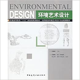 Environment Art and Design (Paperback)(Chinese Edition)