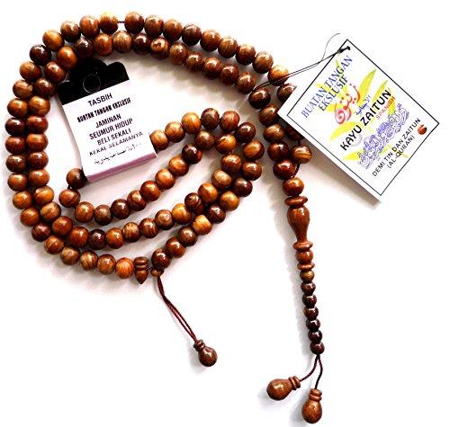 10 Mm Olive (Muslim Prayer Beads 663-N Haji Tasbih Beads Zaitun (Olive) Wood Hand Made - 99 Beads 10 mm.)
