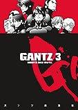 Gantz Volume 3 (v. 3)