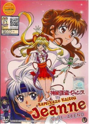 KAMIKAZE KAITOU JEANNE Eps. 1-44 End / English Subtitle