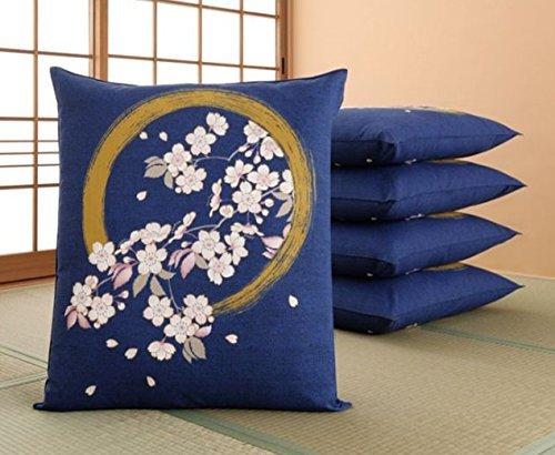 Zabuton - Japanese Floor Cushion Cover (5pieces) - Enso Circle with Sakura ()