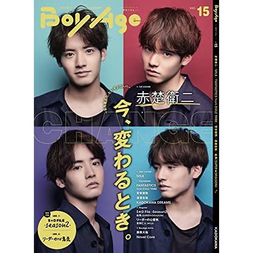 BoyAge vol.15 表紙画像