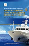 China's Maritime Laws and Maritime Rights & Interests (Chinese Ocean Series) (English Edition)