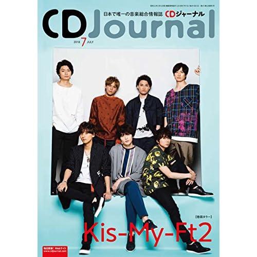 CD ジャーナル 2018年7月号 表紙画像