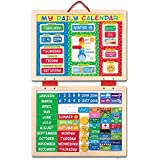 MELISSA & DOUG MY FIRST DAILY MAGNETIC CALENDAR (Set of 3)