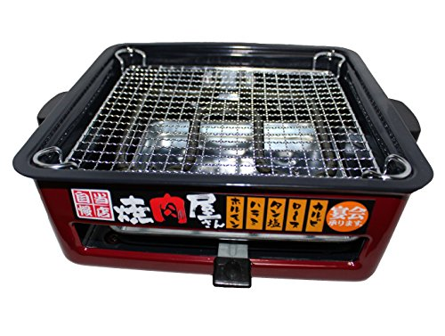 WANG-GRILL-Electric-BBQ-YAKITORI-TERIYAKI-Steak-Barbecue-Grill-Indoor-Outdoor-Square-Shape-Stainless-Steel-1000-WATT-Compact-Size-9x4x9-inch-Best-for-12-Person