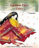 Japanese Fairy Tales, Keiske Hishimoto, 0893469297