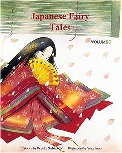 Japanese Fairy Tales Vol. 3 (Japanese Fairy Tales (Numbered))