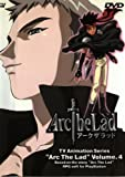 Arc The Lad Vol.4 [DVD]