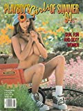 img - for Playboy's Girls of Summer '94: Sun, Fun and Sexy Women book / textbook / text book
