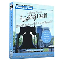 Pimsleur English for Arabic Speakers Quick & Simple Course - Level 1 Lessons 1-8 CD: Learn to Speak and Understand English for Arabic with Pimsleur Language Programs