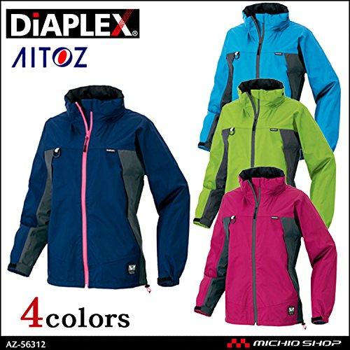 アイトス 作業服 作業着 TULTEX DIAPLEX 全天候型レディースジャケット AZ-56312 B07BJZYYLW 7号 060ピンク×チャコール 060ピンク×チャコール 7号