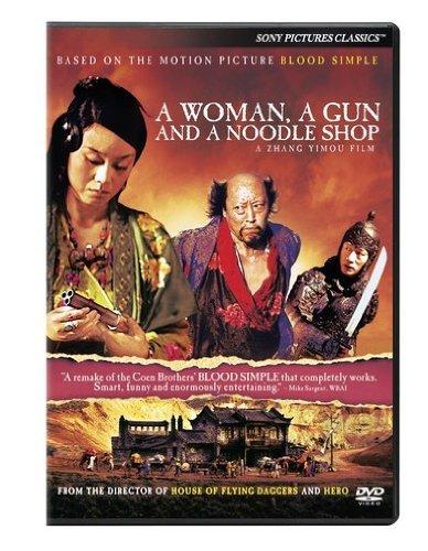Woman a Gun & A Noodle Shop [DVD] [Region 1] [US Import] [NTSC]