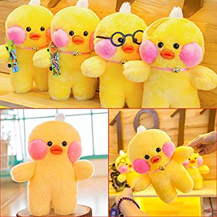 Amazon Com Cxzc Mini Yellow Duck Plush Toy Bath Duck Stuffed Animal