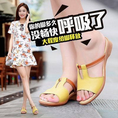 ZYUSHIZ Sandalen Hausschuhe Sommer Frau Outdoor Freizeitaktivitäten wasserdichte Koreanische Version, 38EU, gelb