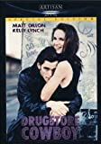 Drugstore Cowboy [DVD] [1989] [Region 1] [US Import] [NTSC]