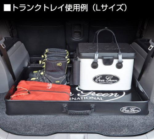Evergreen Trunk Tray for Car Size M 600 x 400 x 90 mm (4880) by EVERGREEN