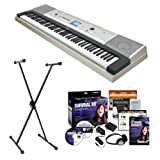 Yamaha YPG-235 76-Key Portable Grand Piano with Yamaha X-Style Keyboard Stand and Survival Kit (Includes Power Supply and 2 Year Extended Warranty), Best Gadgets
