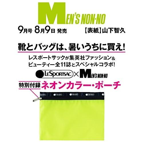 MEN'S NON-NO 2018年9月号 付録画像