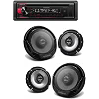 Kenwood KDC-118 In-Dash 1-DIN CD Car Stereo Receiver with Front AUX Input+Kenwood KFC-1665S 300-Watt 6.5-Inch 2-Way Sport Series Flush Mount Coaxial Speakers with Paper Tweeters (2Pairs)