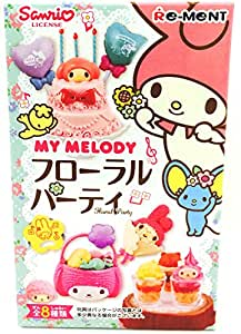 My Melody Floral Party 8 Pieces