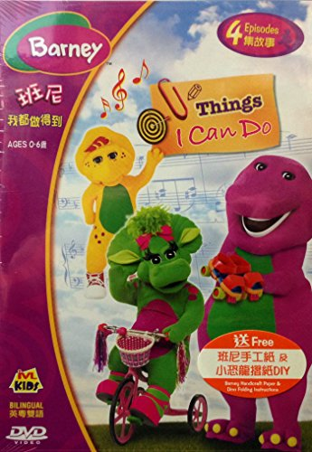 barney-cartoon-i-can-do-by-hit-entertainment-version-dvdbrand-newfactory-sealedin-cantonese-english-