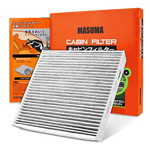 MASUMA MC-231 Toyota/Lexus/Scion/Subaru (Camry, Highlander, Prius, Corolla, Outback, RAV4) Premium Cabin Air Filter with Activated Carbon from Coconut shell ()