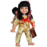 Amazing Grace Elephant Co. Baby and Big Sister Wang Chinese Passport Doll