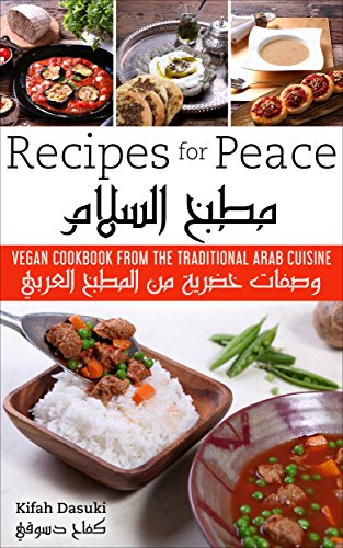 Recipes for peace vegan cookbook based on the traditional middle recipes for peace vegan cookbook based on the traditional middle eastern cuisine forumfinder Image collections