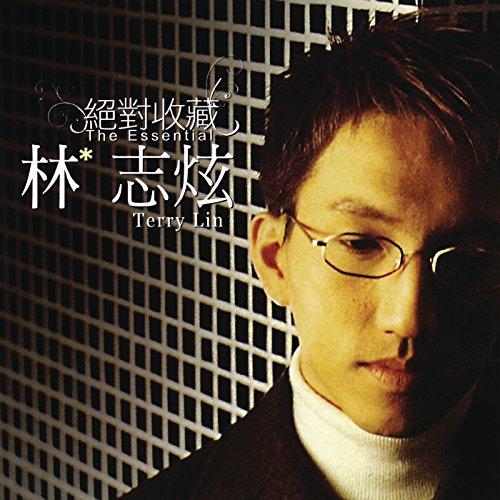 Liu dehai, liu mingyuan, zhu runfu, di fan shange, li xiangting.