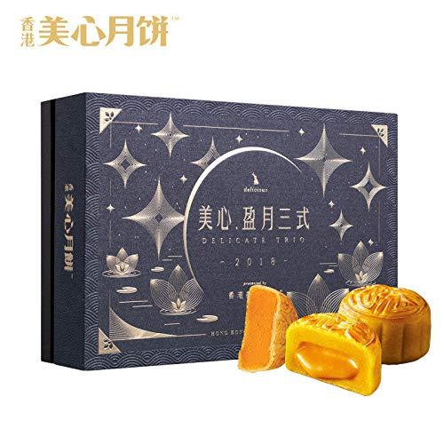 Chinese food Snacks Mid-Autumn Mooncake香港美心盈月三式礼盒 270g/盒 45g6个 香港制造 奶黃流心3口味月饼 by Aenghuaoo (Image #1)
