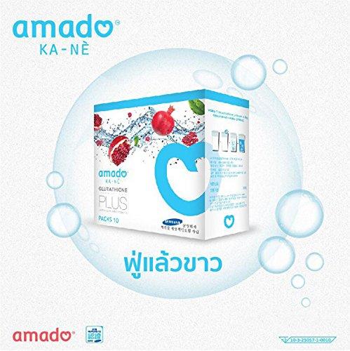 Amado Ka-Ne Premium Glutathione Whitening Brightening Smooth Skin 10 packs Edible Glutathione by Amado