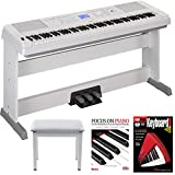 Yamaha DGX-660 88 Key (White) Digital Piano w/ LP7AWH Sustain Pedal, Knox Bench, Book with CD & DVD
